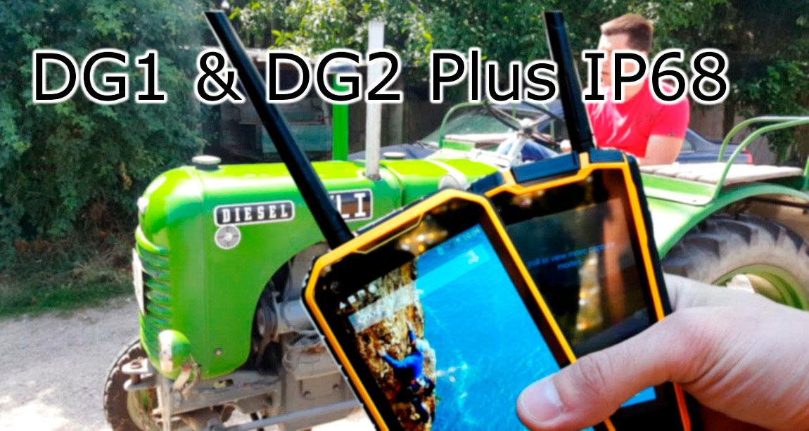 Digoor новый развивающийся бренд противоударныйх и водонепроницаемых смартфонов и телефонов в Украине