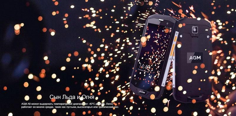 Бюджетный вариант самого популярного защищенного смартфона AGM A8 2/16 GB SE