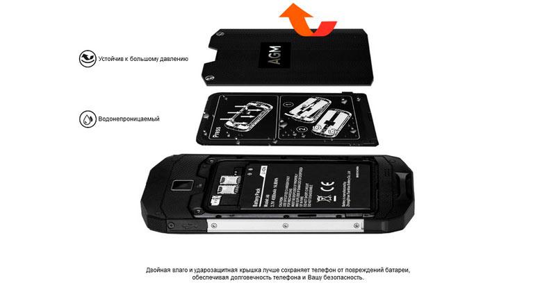 Cмартфон Agm A8 (Black)  на 4gb\64gb IP68  работает на ОС Android 7.0