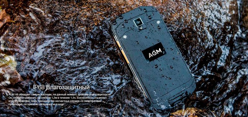 Водонепроницаемый телефон AGM A8 3/32GB Black с защитой IP69