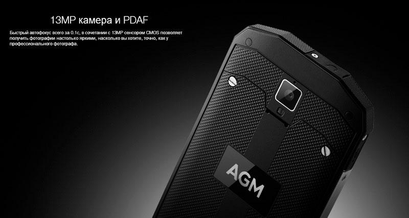Противоударный смартфон Agm A8 4gb+64g оснащен камерой 13 Мп