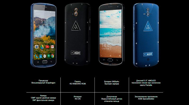 Представляем AGM X1 64GB Black, Blue и Gold: цена, обзор, фото.