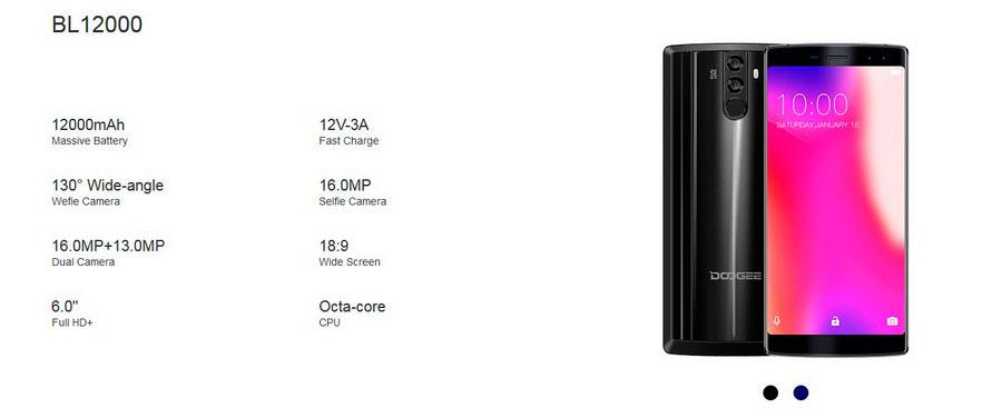 Doogee BL12000 Black 4Gb RAM 32Gb ROM