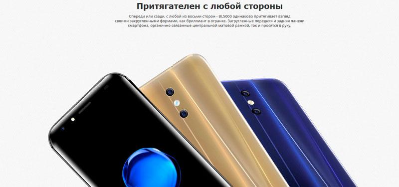 Doogee BL5000 Blue  смартфон с аккумулятором 5050 мАч