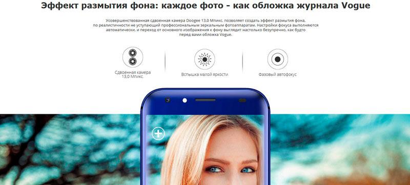 """Doogee BL5000 Blue в телефоне диагональ экрана 5,5"""""""