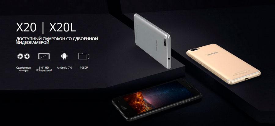 Смартфон Doogee X20 X20L Silver выполнен в классическом дизайне, модель оснащена 5-дюймовым экраном