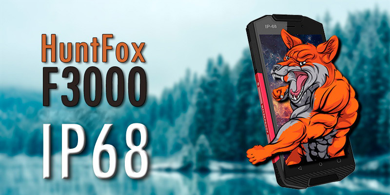 HuntFox F3000 Silver защищенный смартфон ip68 4g lte