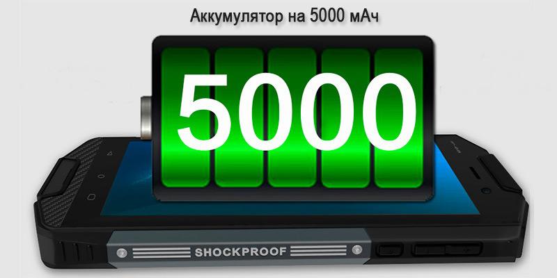 HuntFox F3000 смартфон имеет мощный аккумулятор 5000 мач