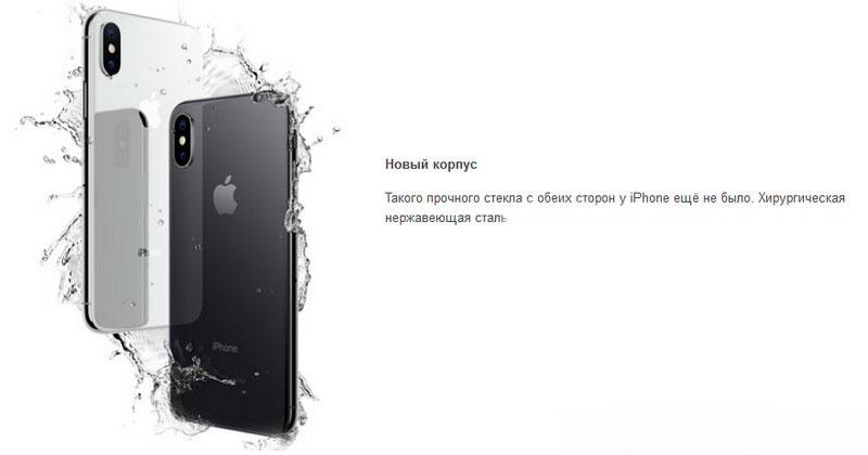 Китайский iPhone X Space Gray имеет 2 стекла на передней и задней части
