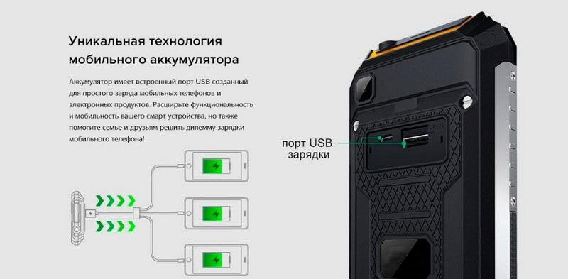 land rover xp7800 black geotel g1 противоударный смартфон из китая с супер большим аккумулятором и павер банком
