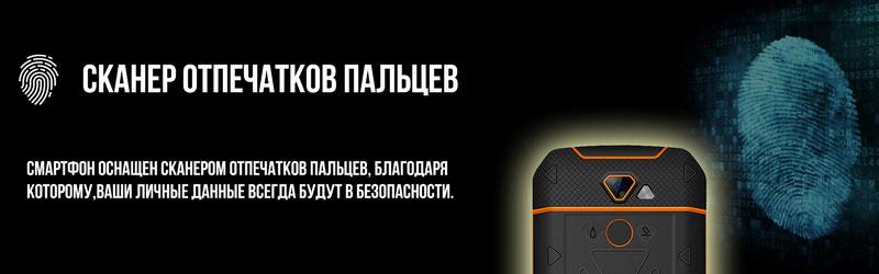 Land Rover XP8800 Orange противоударный смартфон с крутыми параметрами