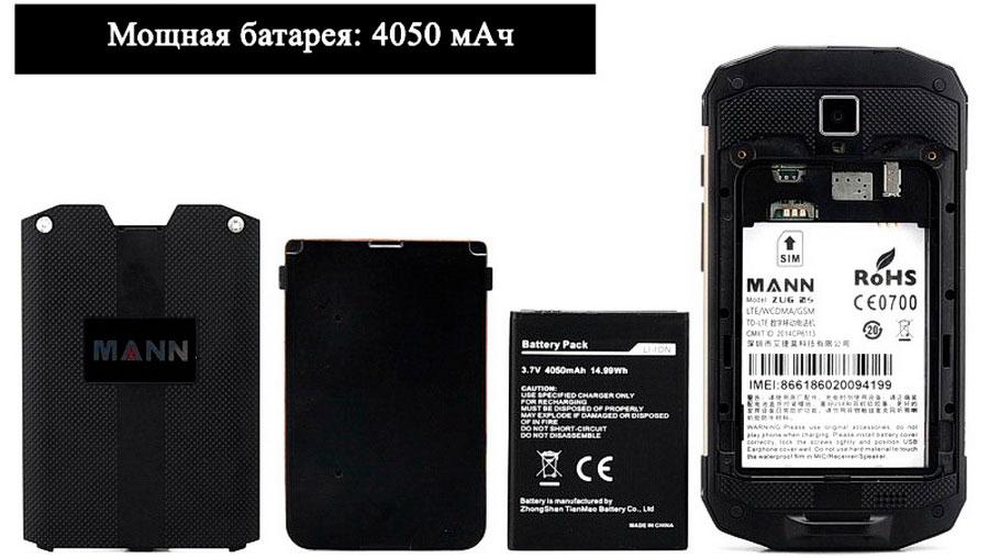 Водонепроницаемый смартфон MANN ZUG 5S, на сегодня, без преувеличения является наиболее впечатляющей конструкцией в классе защищенные