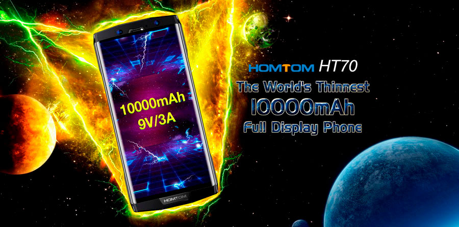 Homtom HT70 с аккумулятором на 10000 мАч