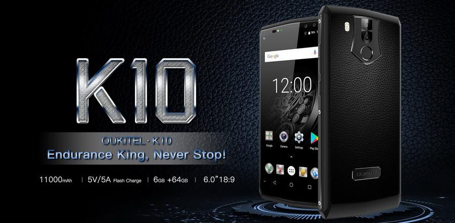 OUKITEL K10 c акб 11000 mAh + NFC король китайских смартфонов в 2018