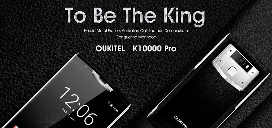 Oukitel K10000 Pro – смартфон для тех, кто проводит достаточно много времени без доступа к розетке