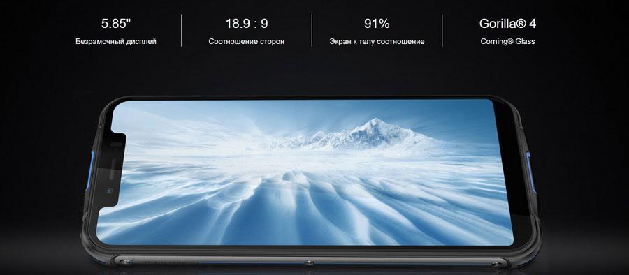 Ulefone Armor 5  новый защищенный смартфон