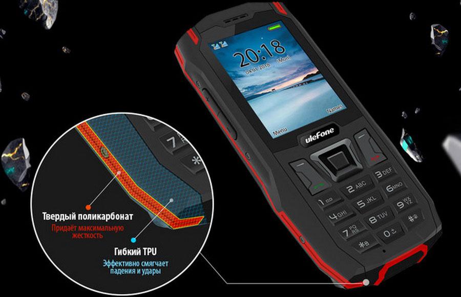 Мобильный телефон Ulefone Armor Mini Orange