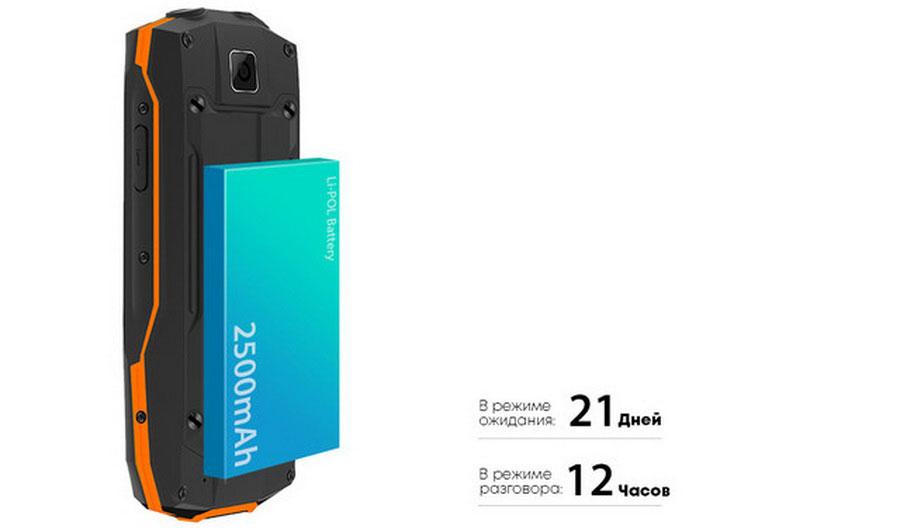 Ulefone Armor Mini Orange IP68 Rugged Feature Phone