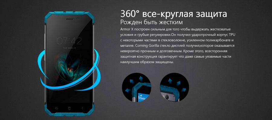 Защищенный смартфон Ulefone Armor X получил сдвоенную камеру