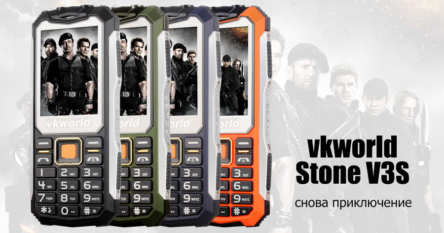 VKworld Stone V3s Orange дешевый защищенный мобильный телефон