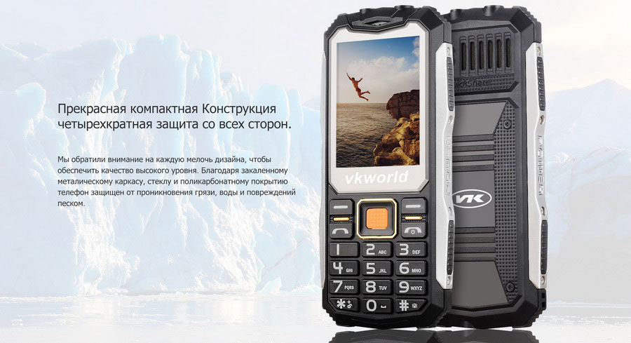 Защищенный телефон VKworld Stone V3s Orange IP67