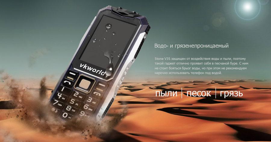Мобильный телефон VKworld Stone V3s Orange для неискушенного пользователя