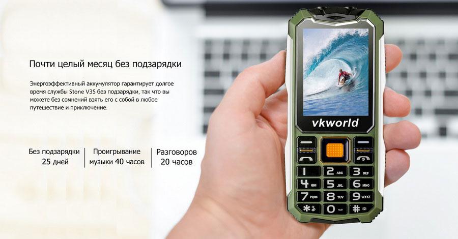 VKworld Stone V3s Orange сможет пережить самые суровые испытания