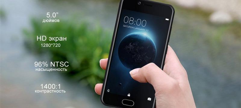 Doogee Shoot 2 Black внешность смартфона привлекает внимание