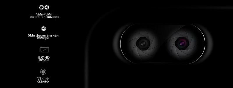 Doogee Shoot 2 Black две основные камеры в бюджетном смартфоне