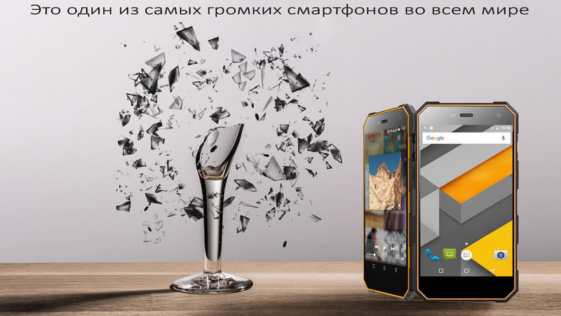 Nomu S10 Orange гормкий защищенный смартфон