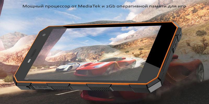 Nomu S10 Orange мощный процессор смартфона справляется со всеми играми