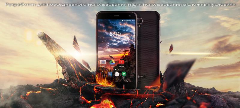 Nomu V1600S противоударный смартфон от ному