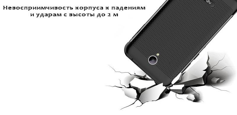 Nomu V1600S не боится ударов и падений