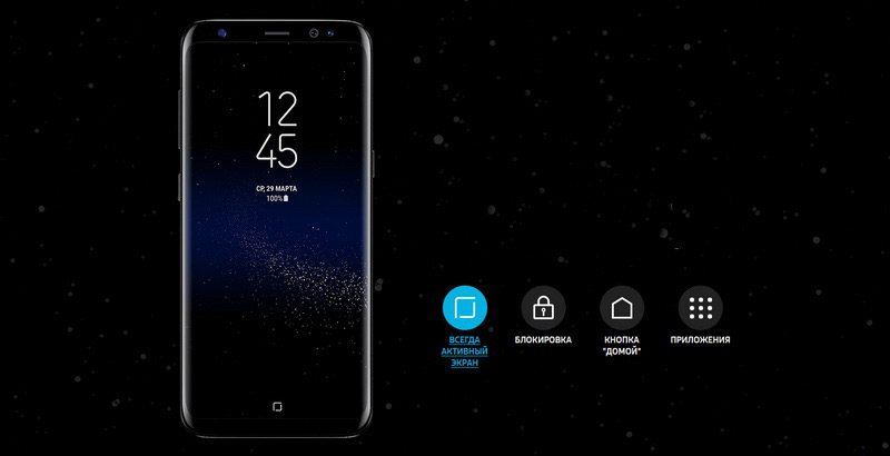 Samsung Galaxy S8 Midnight Black китайский