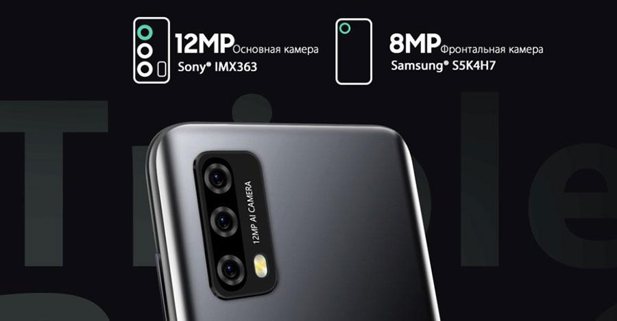 Blackview A90 4/64Gb Black смартфон оснащён 6,3-дюймовым дисплеем разрешением 720 х 1560 пикселей с соотношением сторон 19,5 : 9