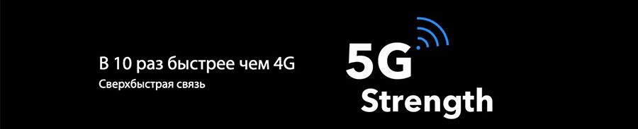 "Blackview BL6000 Pro 5G 8/256GB Black имеет экран 6.38"" FHD+ с вырезом под камеру, 2300x1080, 19:9 Corning Gorilla Glass"