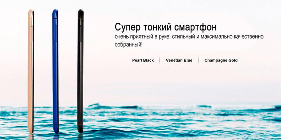 Смартфон DOOGEE BL5500 Lite по выгодной цене