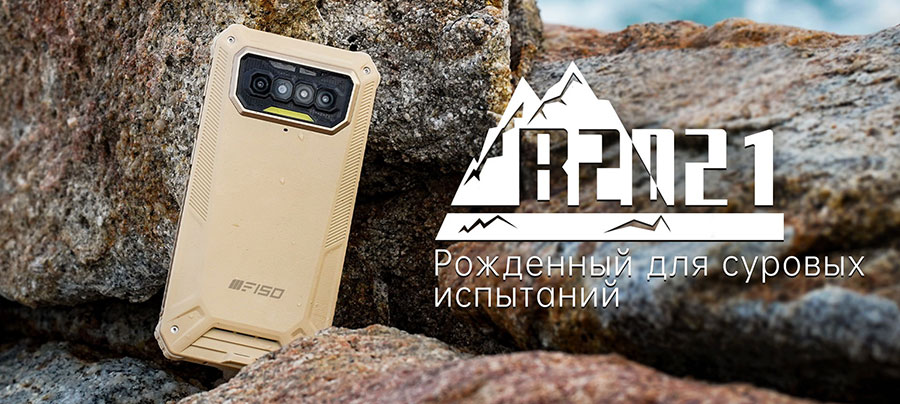 F150 B2021 имеет NFC, 6 ГБ оперативной и 64 ГБ встроенной памяти, слот под карту памяти, две сим-карты и 8000 мАч батарея