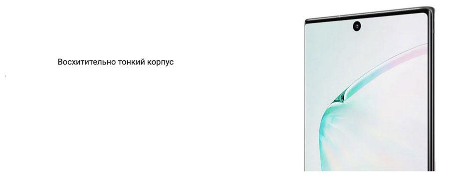 Samsung Galaxy Note 10 Plus Aura Black превосходная копия с гарантией и реальными параметрами