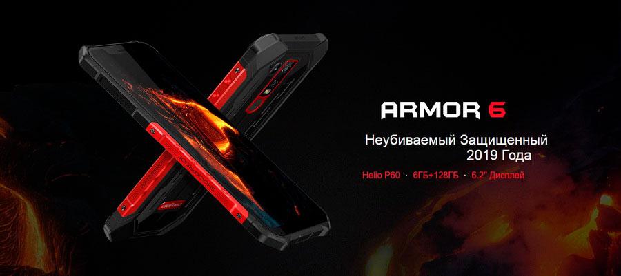 Неубиваемый смартфон Ulefone Armor 6 получил поддержку 5G