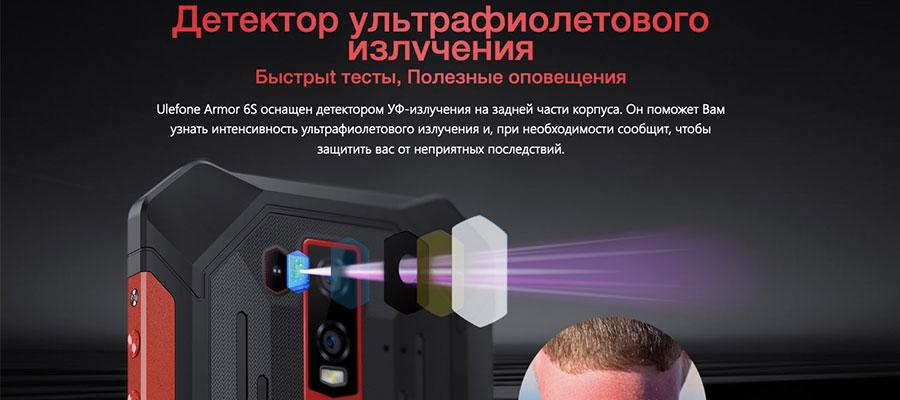 ulefone armor 6s black самые надежные защищенные смартфоны