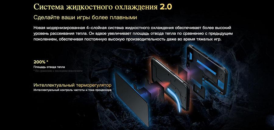 Umidigi Bison GT 8/128GB Cyber Yellow оснащен системой жидкостного охлаждения для поддержания максимальной производительности
