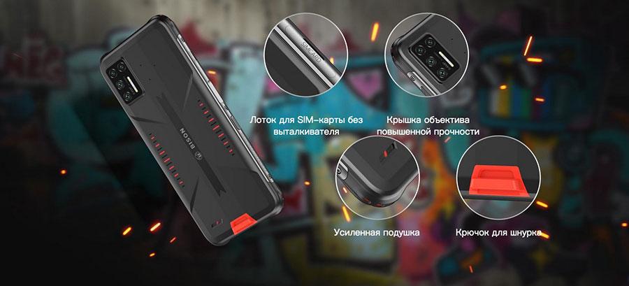 Umidigi Bison GT 8/128GB Cyber Yellow соответствует требованиям американского военного стандарта MIL-STD-810G, а также степени защиты IP69K