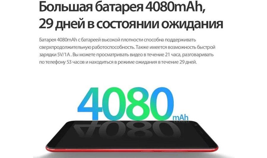 Vernee T3 Pro 3/16Gb Black большая батарея и скромная цена